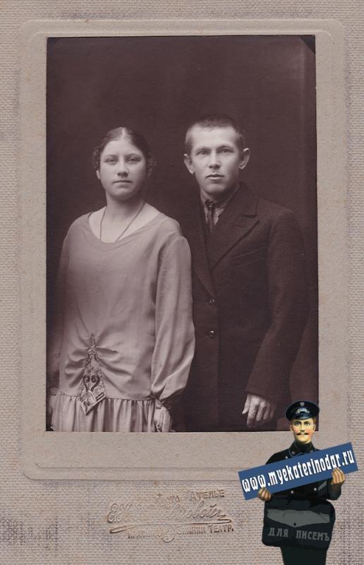Краснодар. Молодые. 30 января 1927 года.