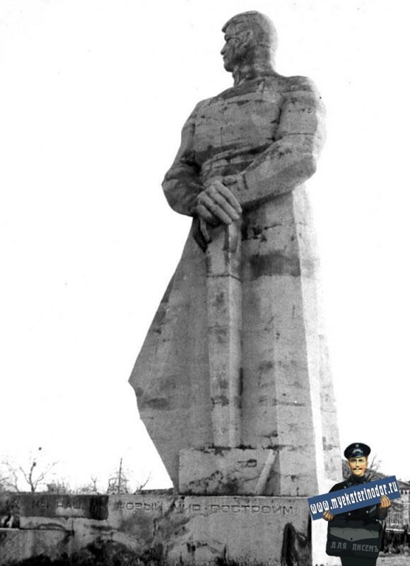 Краснодар. Монумент человеку-созидателю