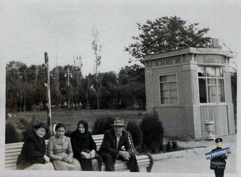 Краснодар. На лавочке на ВДНХ, 1956 год