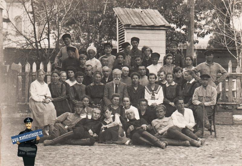 Краснодар. На долгую память о 1920 и 1921-м учеб. годе