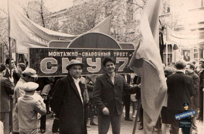 Краснодар. На ноябрьской демонстрации 1959 года