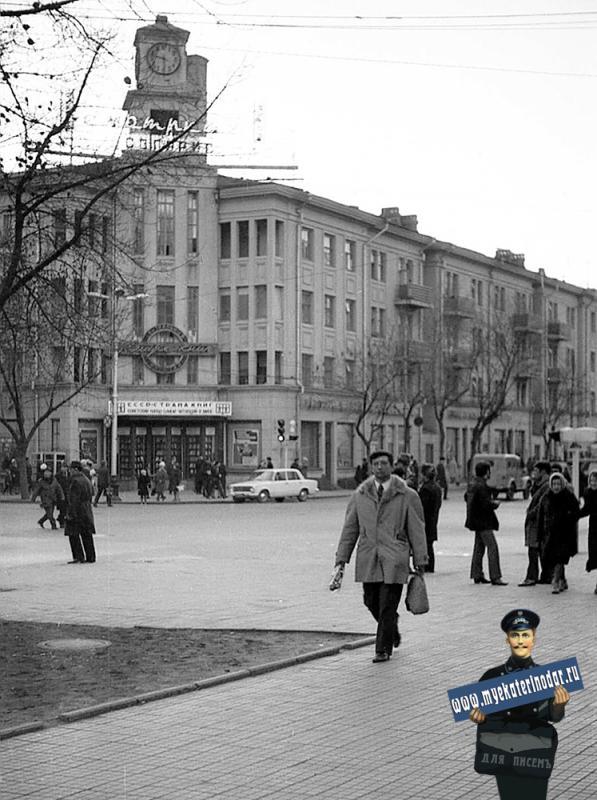 Краснодар. На перекрёстке улиц Мира и Красной. 1972 год.