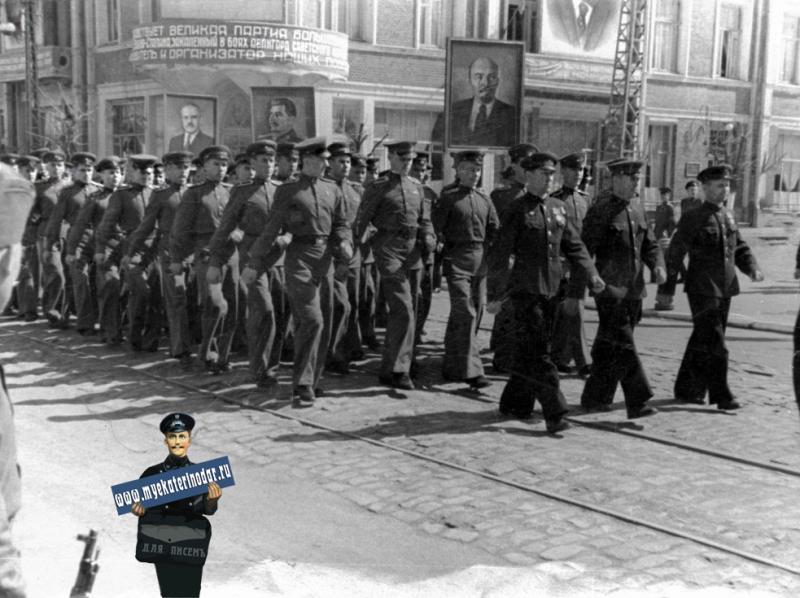 Краснодар. На первомайской демонстрации 1947 года