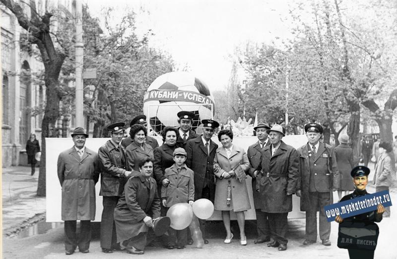 Краснодар. На первомайской демонстрации. Улица Шаумяна от Ворошилова до Гоголя, вид на север. 1981 год