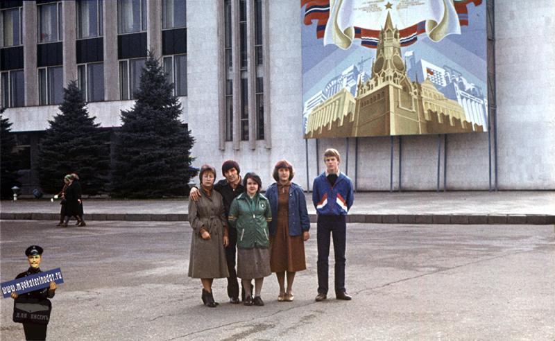 Краснодар. На площади Октябрьской Революции, конец 1980-х
