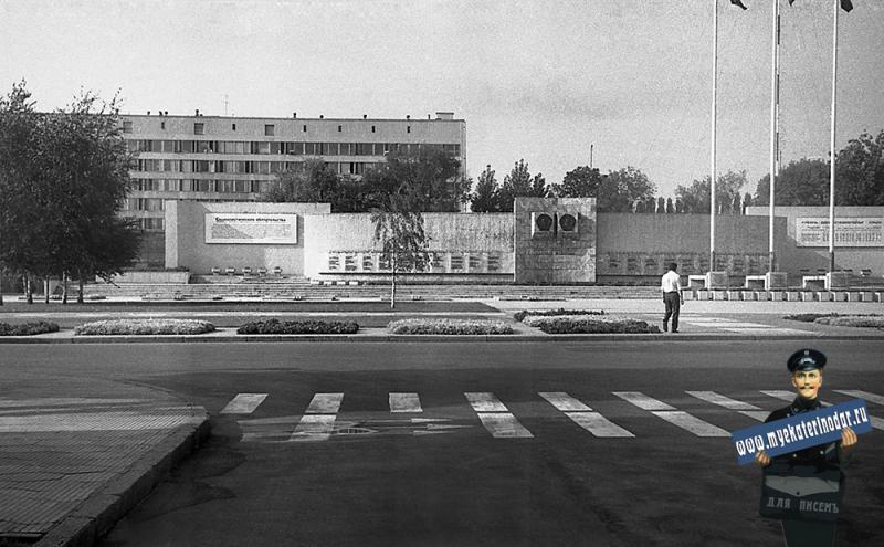 Краснодар. На площади Труда