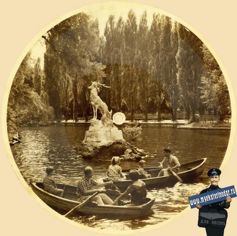 Краснодар. На пруду в Горпарке.