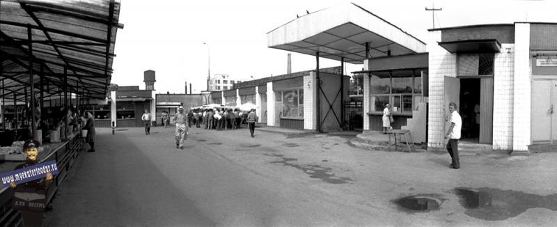 Краснодар. На Сенном рынке, 1980 год