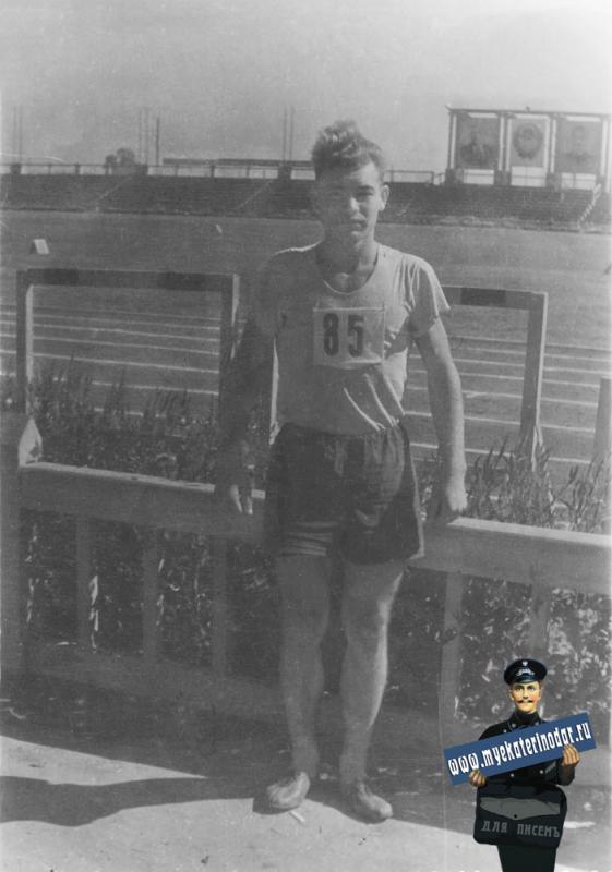 """Краснодар. На стадионе """"Динамо"""", 20.09.1953 год."""