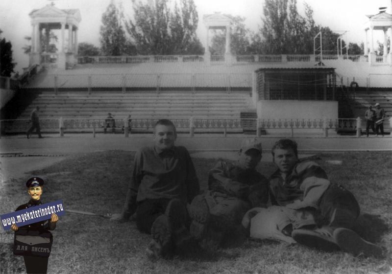 """Краснодар. На стадионе """"Динамо"""", конец 1980-х"""