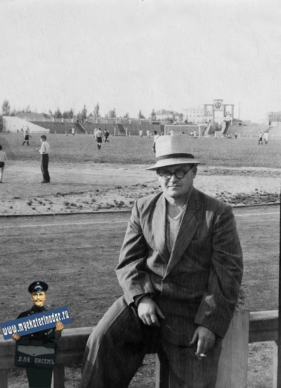 "Краснодар. На стадионе ""Динамо"", середина 1950-х"