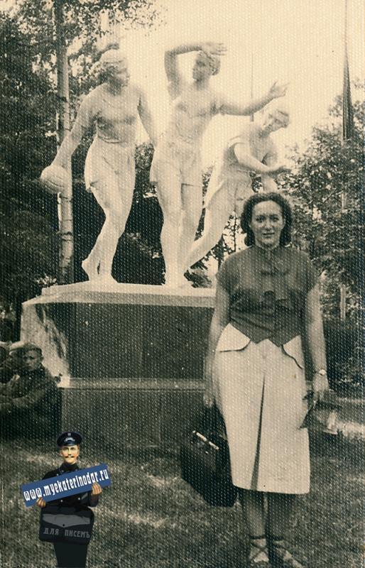 "Краснодар (?). На территории стадиона ""Динамо"", 1960 годы"