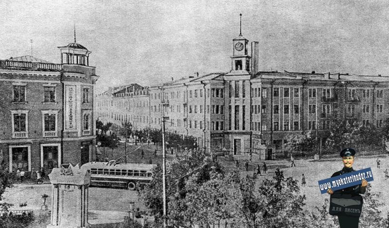Краснодар. На углу улиц Сталина и Мира