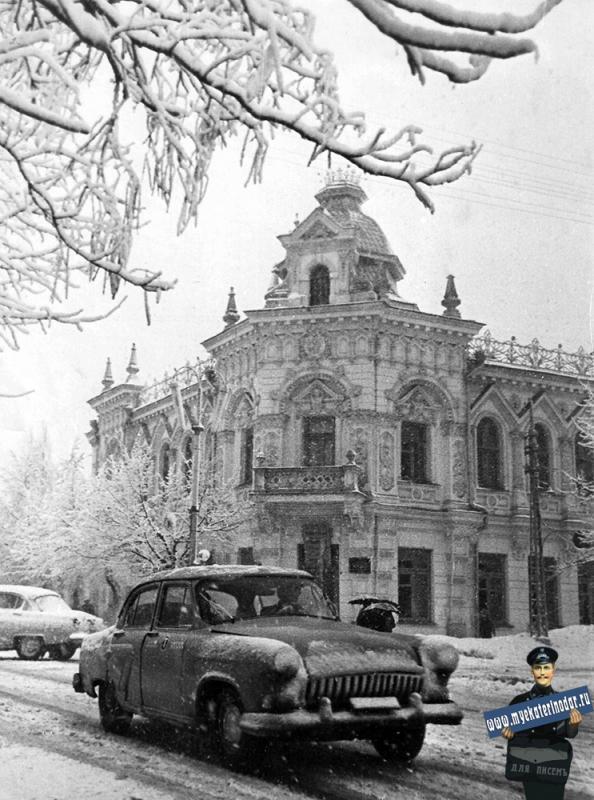 Краснодар. На улице Красной.