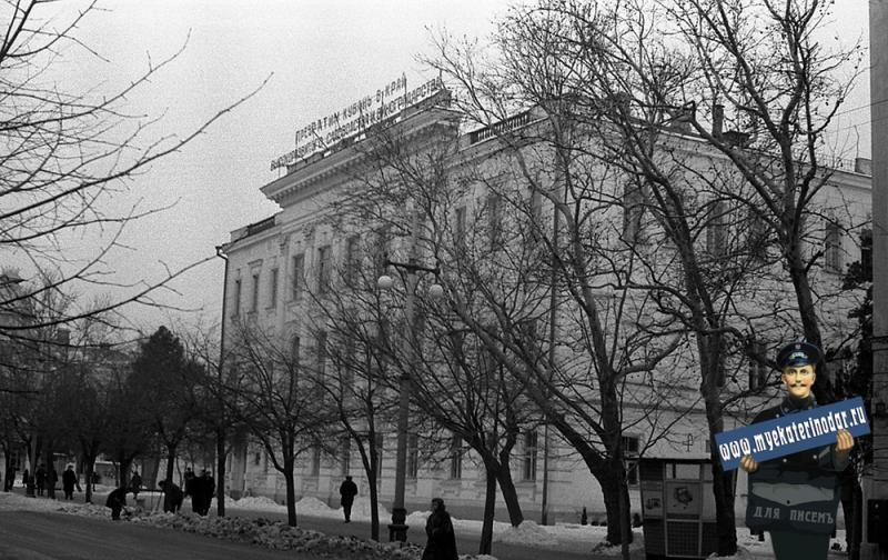 Краснодар. На улице Красной, зима 1963/1964 годов