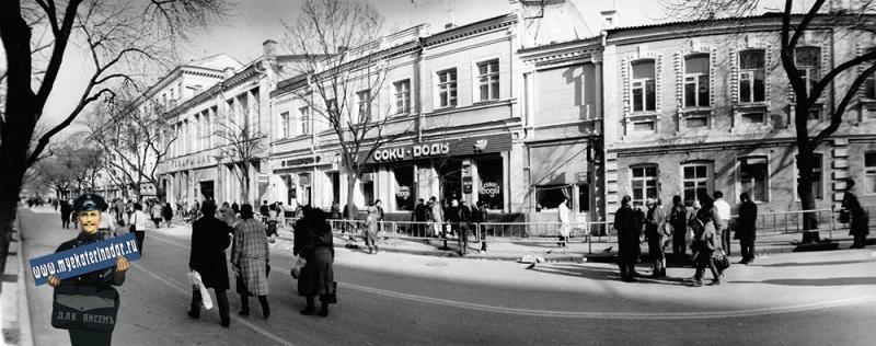 Краснодар. На улице Красной. № 74