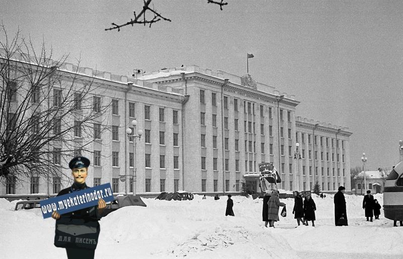Краснодар. На улице Красной. Дом Советов