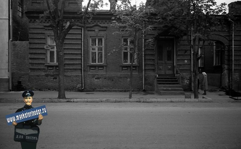 Краснодар. На улице Октябрьской. № 62