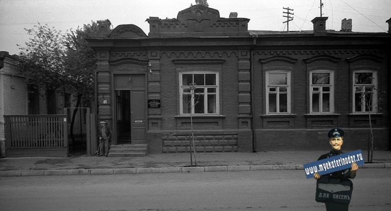 Краснодар. На улице Октябрьской. № 72