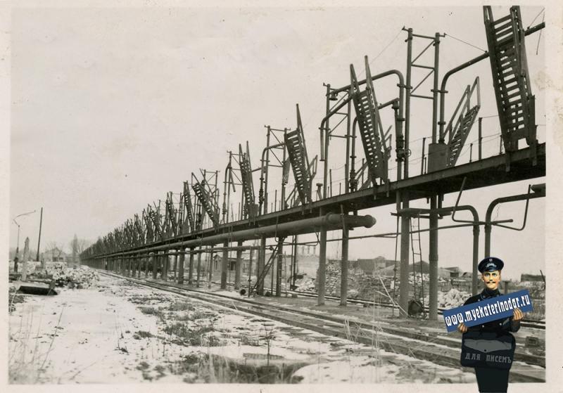 Краснодар. Нефтезавод, осень 1942 года