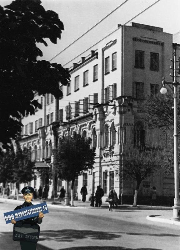 Краснодар. Общежитие КИППа на улице Сталина 91.