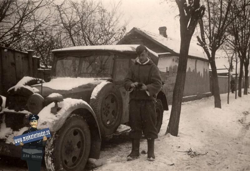 Краснодар. Оккупация, осень-зима 1942 года
