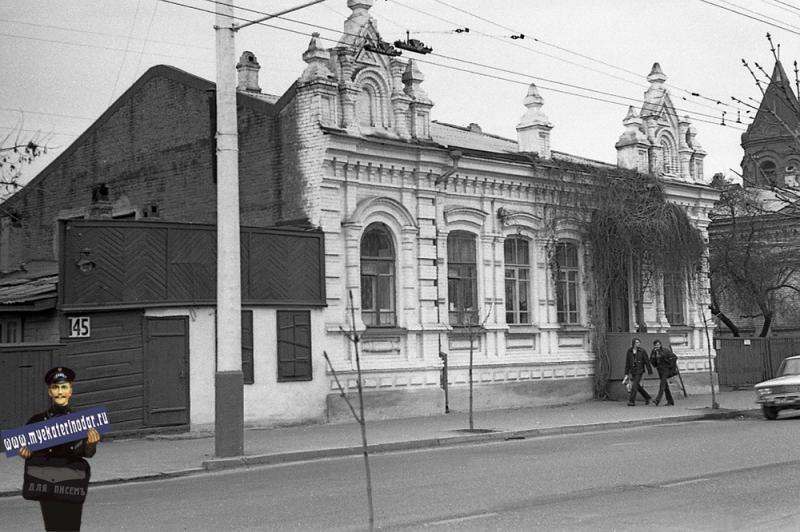 Краснодар. Октябрьская, 145. 1980 год