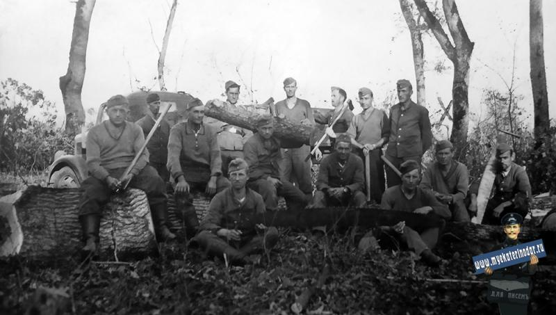 Краснодар. Осень 1942 года, место съёмки неизвестно.