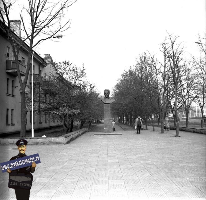 Краснодар. Памятник Г.М. Седину, 1984 год