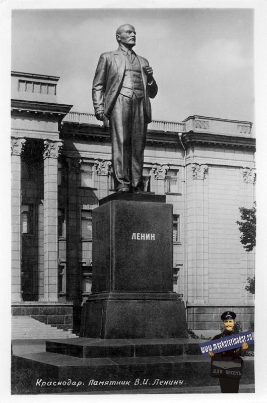 Краснодар. Памятник В.И. Ленину, 1958 год