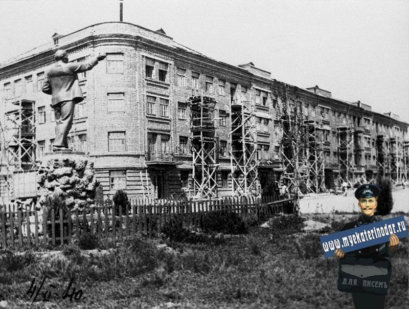 Краснодар. Памятник В.И. Ленину в посёлке ЗИПа, 4 июня 1940 года.