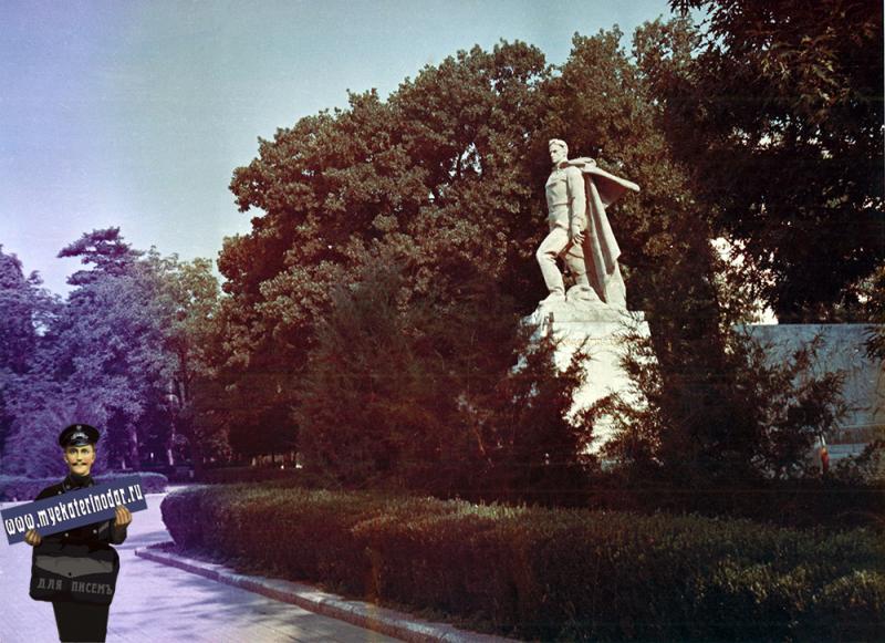 Краснодар. Памятник воину-освободителю, 1970-е годы