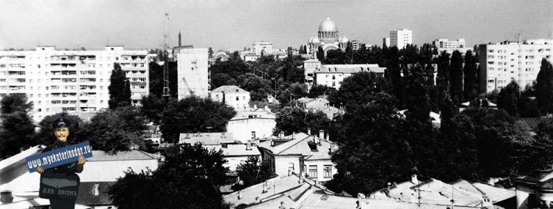 Краснодар. Панорама участка города по улице Мира от ЖД вокзала, 1988 год