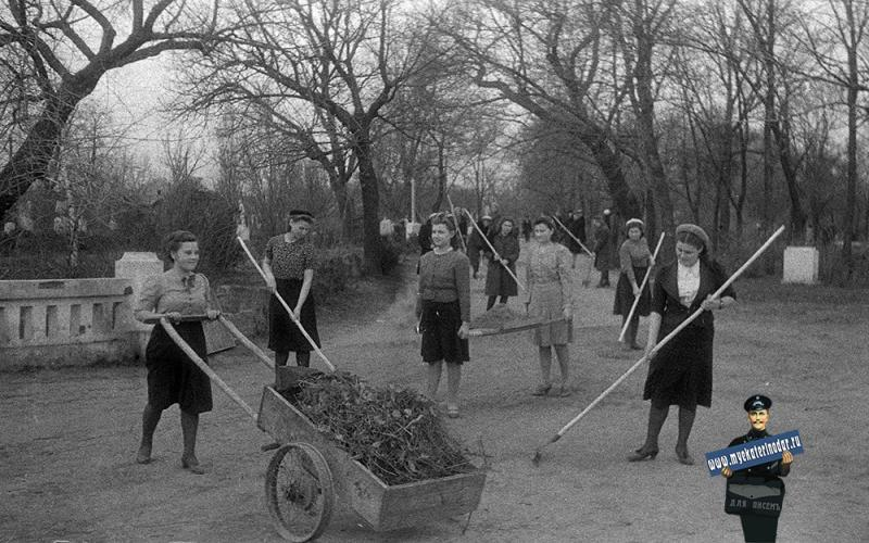 Краснодар. Парк им. М. Горького, 1944 год