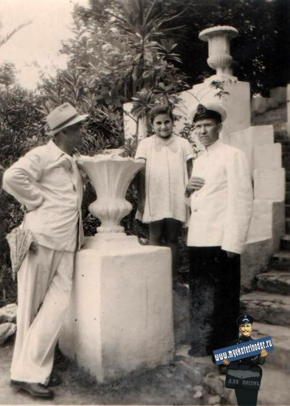 Краснодар. Парк им М.Горького, 1954 год