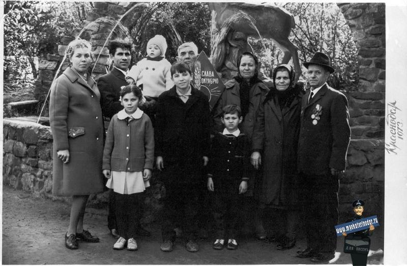 Краснодар. Парк им. М.Горького, 1973 год