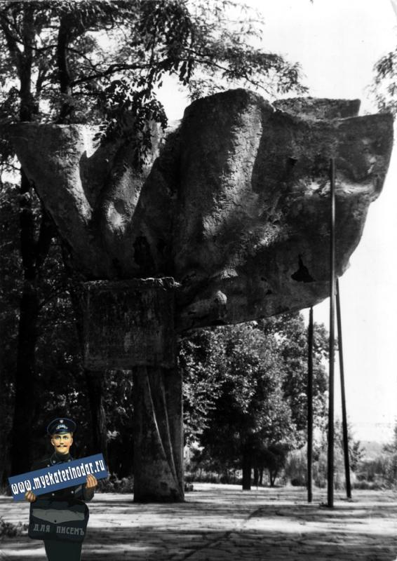 """Краснодар. Памятник """"Первой маёвке"""" в парке им. М. Горького, 9 августа 1985 года."""