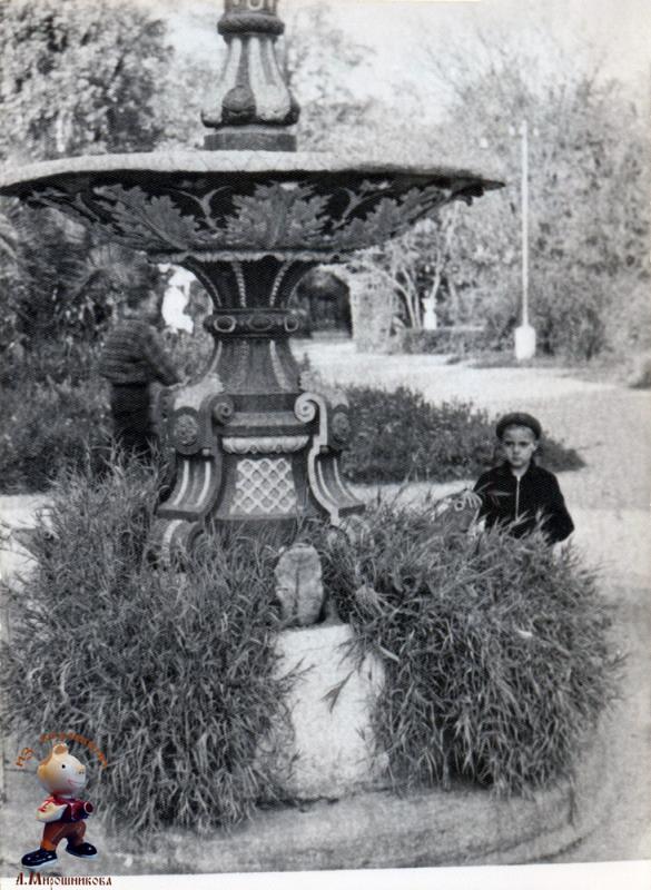 Краснодар. Парк им. М. Горького. Фонтан. 1961 год