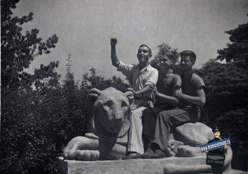 Краснодар. Парк им. М. Горького, конец 1930-х годов