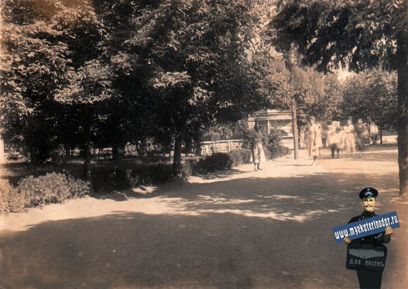 Краснодар. Парк культуры и отдыха им. М. Горького, 1938 год