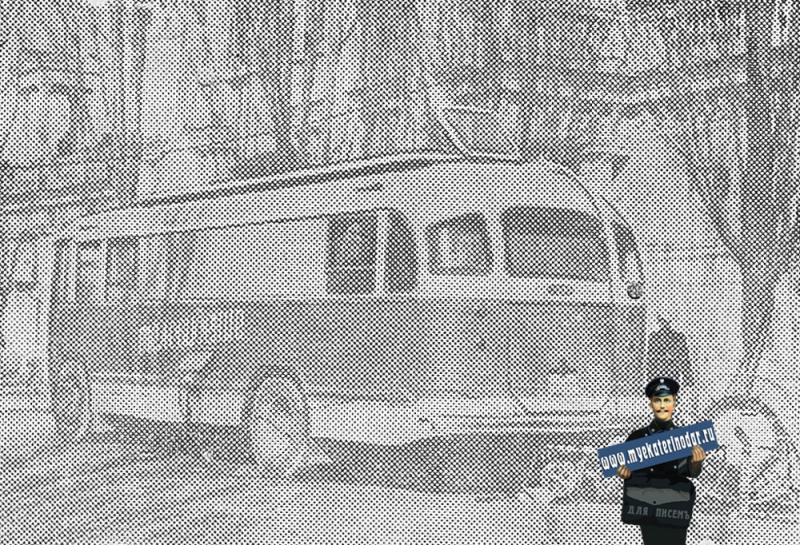 "Краснодар. Передвижная телестанция на стадионе ""Динамо"" 3 апреля 1960 год."