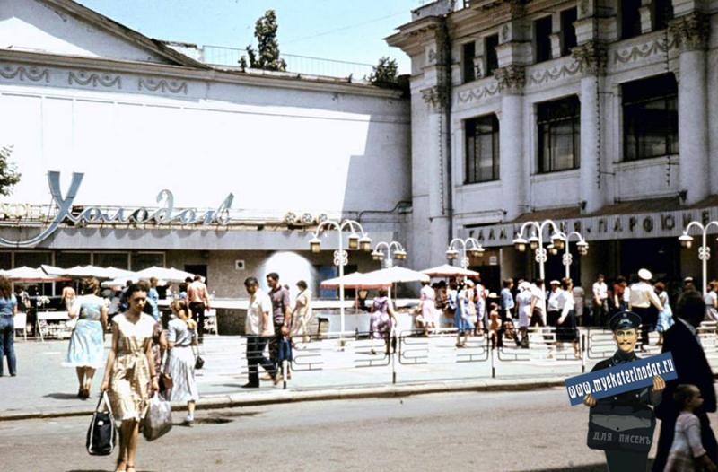 Краснодар. Перекрёсток улиц Красной и Гоголя, начало 80-х