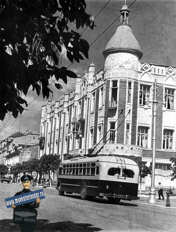 Краснодар. Перекрёсток улиц Сталина и Ворошилова. 31 августа 1950 год.