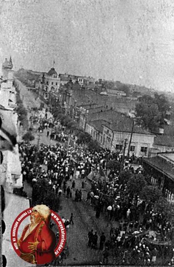 Краснодар. Первомайская демонстрация 1939 года