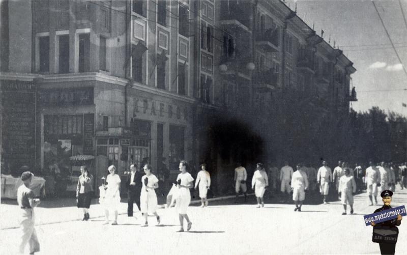 Краснодар. Первомайская демонстрация, 1963 год