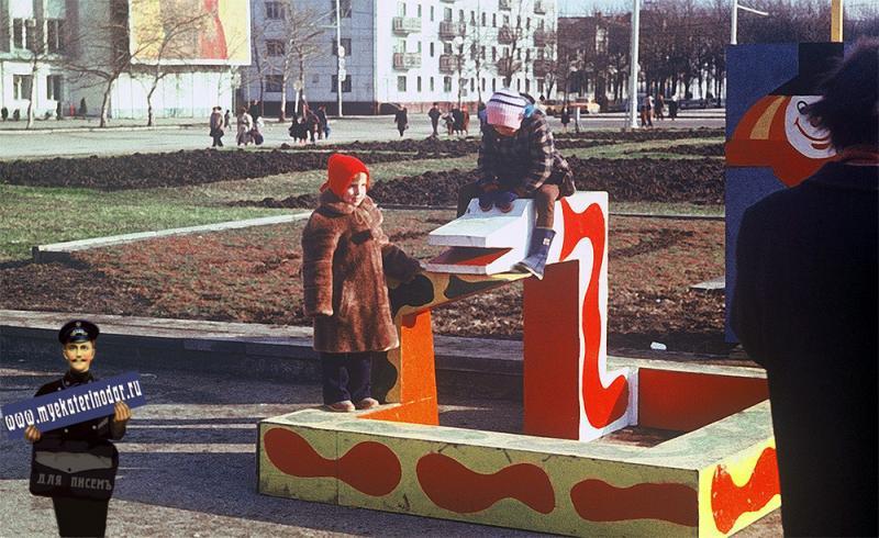 Краснодар. Площадь Октябрьской революции, 1987 год