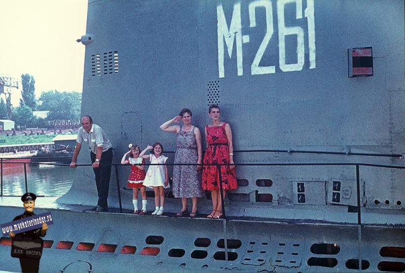 Краснодар. Подводная лодка М-261 на Затоне, 1987 год