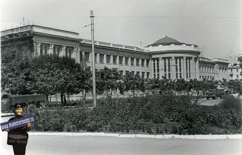 Краснодар. Институт пищевой промышленности, 1955 год.