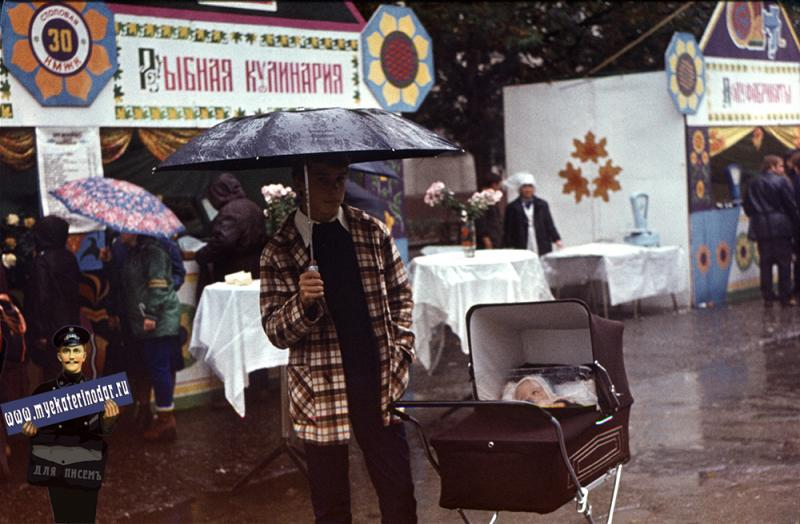 Краснодар. Ярмарка на площади Октябрьской революции