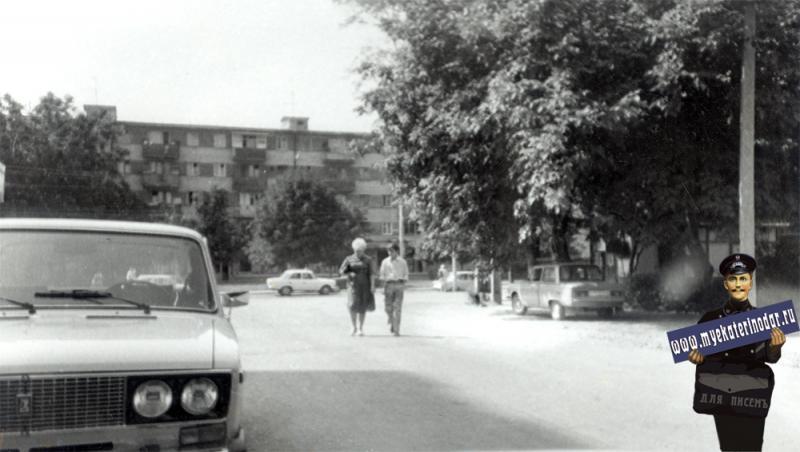 Краснодар. Летом на улице Славянской, август 1987 года